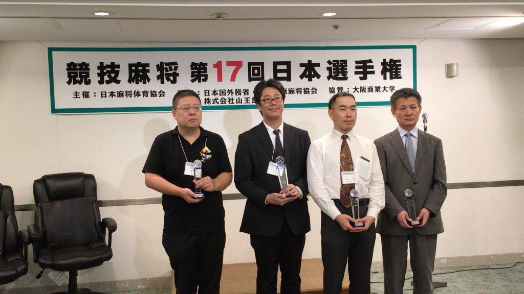 17th_finalist