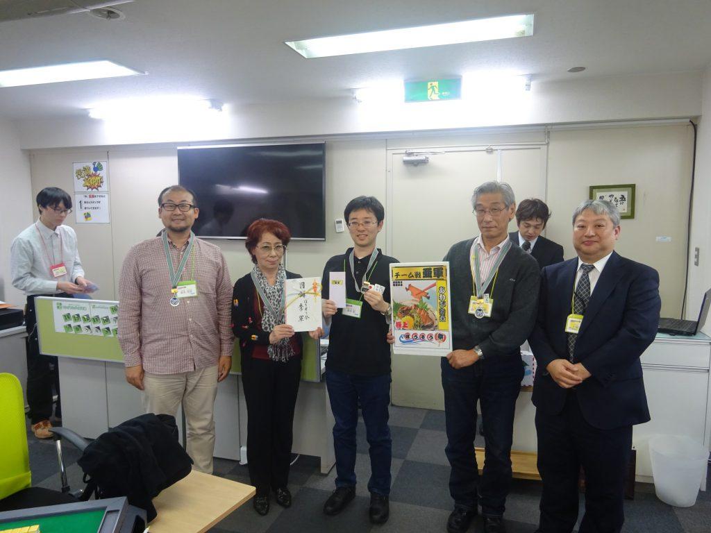 亜軍の、鈴木芳洋さん・山口恵さん・柏木拓さん・児島直隆さん。一番左は運営の根本卓也さん