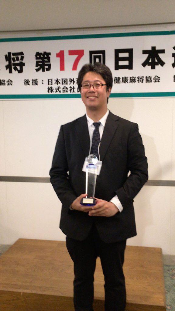 17th_winner